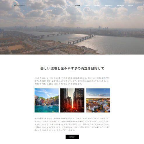 サンプル企業サイト